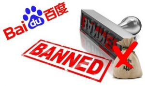 Baidu-binary-options-ban
